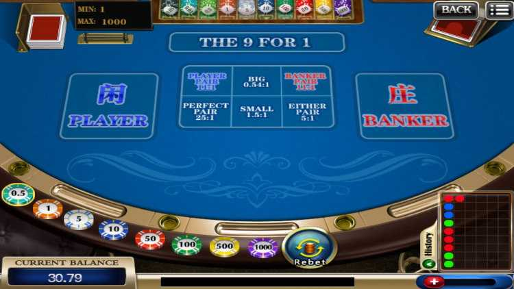 To play online baccarat games, the rules are very similar if not the same as the real money casino game.You hold two cards (or three cards) depending on the outcome of drawing the cards, and the cards closest to 9 is the hand that is the winner.